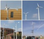 200W Small horizontal wind turbine rated power 200w max power 230w