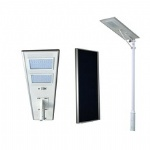 Smart solar street light with camera and above 7 days battery backup