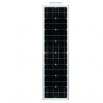 50W Hot sale integrated solar led street light